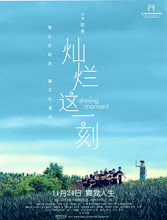 Shining Moment China Movie