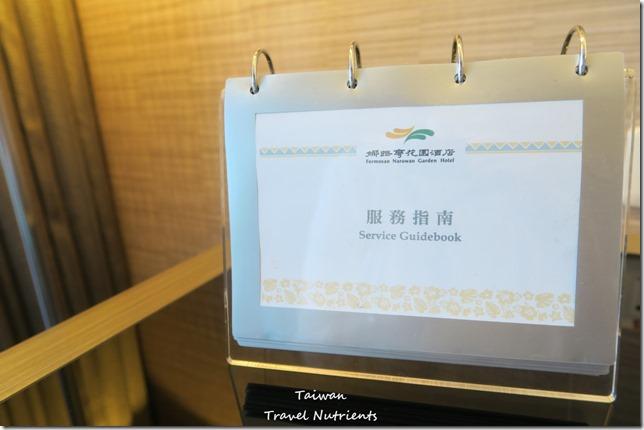 台東娜路彎花園酒店 (33)