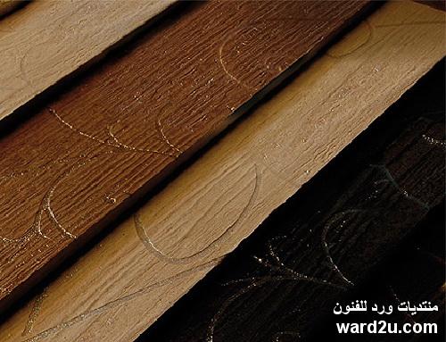 احدث موديلات السيراميك الخشبى