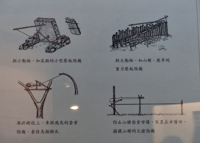 Taipei. Musee National de Taiwan et Farmer,s Market, station Jingshan - P1020841.JPG