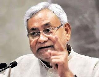 Bihar News:बिहार में 107 शिक्षकों की जाएगी नौकरी, सभी के सभी हैं फर्जी
