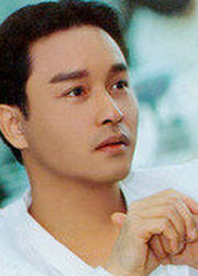 Leslie Cheung China Actor