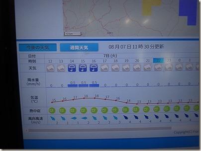 Tateyama_day02_247DSC05820sml