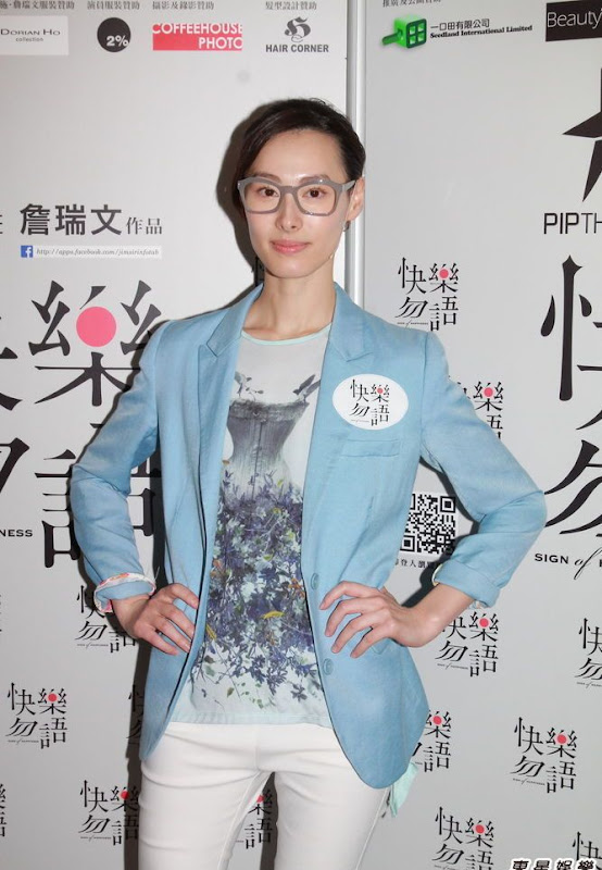 Isabella Leong China Actor