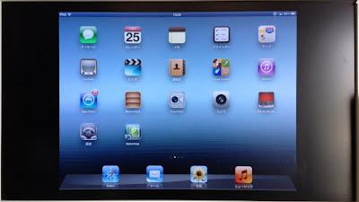 Apple TVにiPad3のホーム画面をAirPlayミラーリング表示させた状態。テレビが16:9のフルHD、iPad3が4:3のため、両者のアスペクト比の違いから、上下と左右に額縁が出る