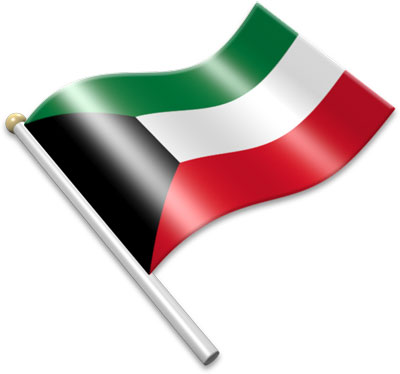 The Kuwaiti flag on a flagpole clipart image