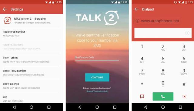تحميل تطبيق talk 2 للاندرويد - برنامج رقم فلبيني
