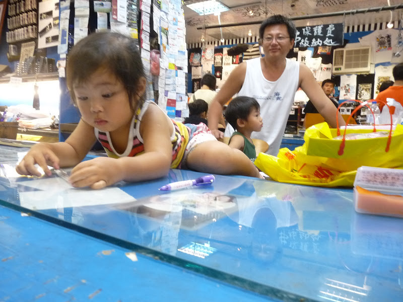 TAIWAN .Ile de LU DAO - P1280538.JPG