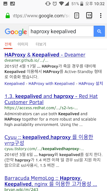 HAProxy Keepalived 검색