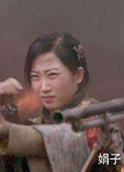 Li Jinghan China Actor