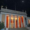 Museo Archeologico di Atene icon