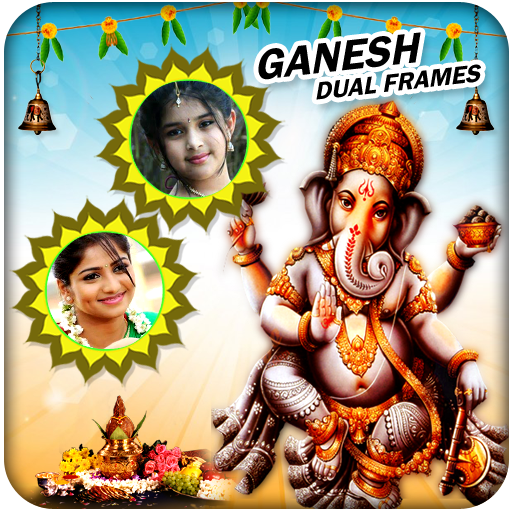 Ganesh Photo Frames Dual