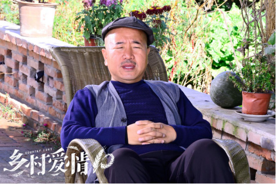 Country Love 10 China Web Drama