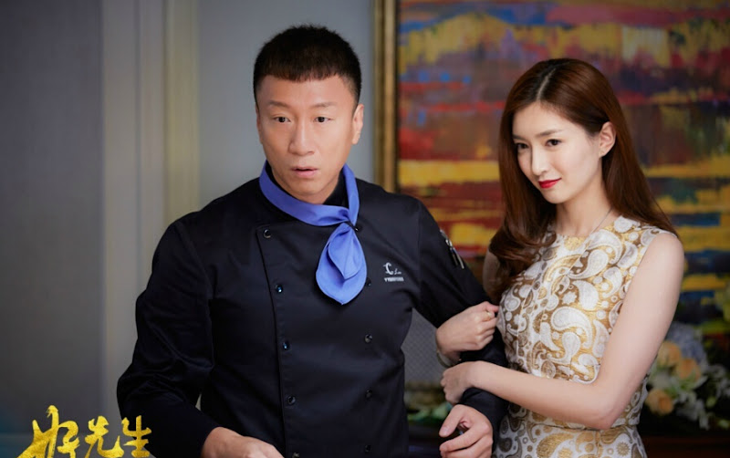 To Be A Better Man China Drama