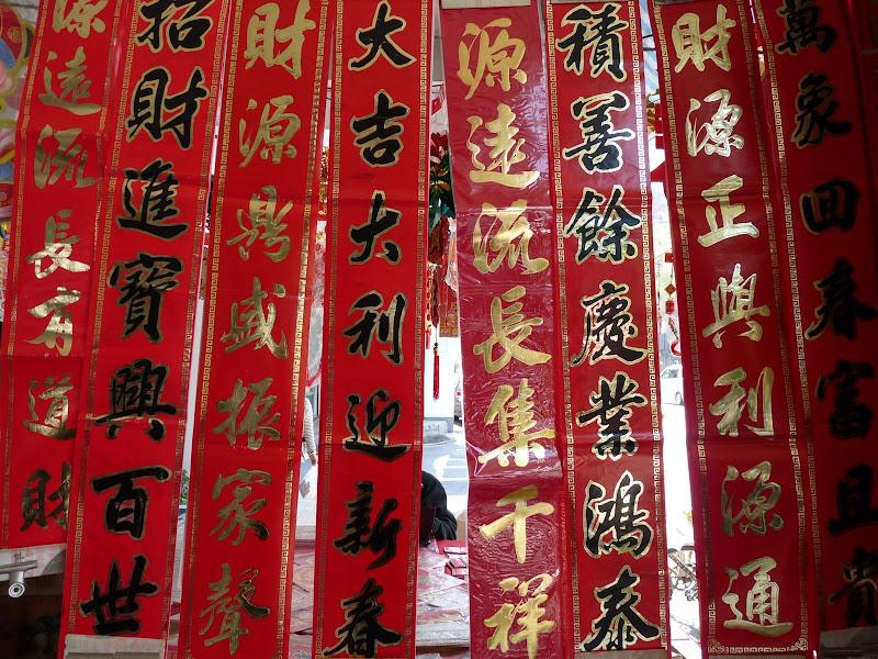 TAIWAN.Taipei Avant la nouvelle année - dimamche%2B18%2Bjanvier%2B002.jpg