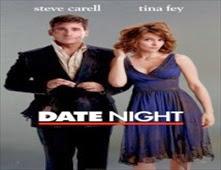 فيلم Date Night