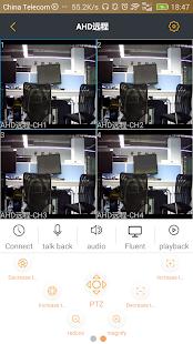 KenproCCTV - náhled