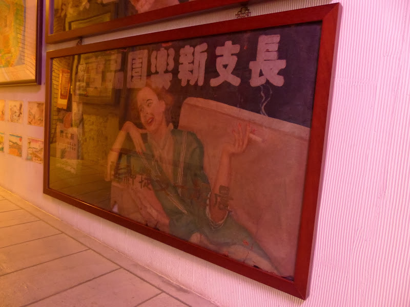 Taipei. Formosa Vintage Museum Cafe - P1030857.JPG