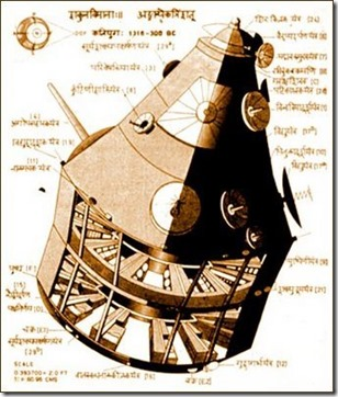 vimanas-ancient-ufo-india