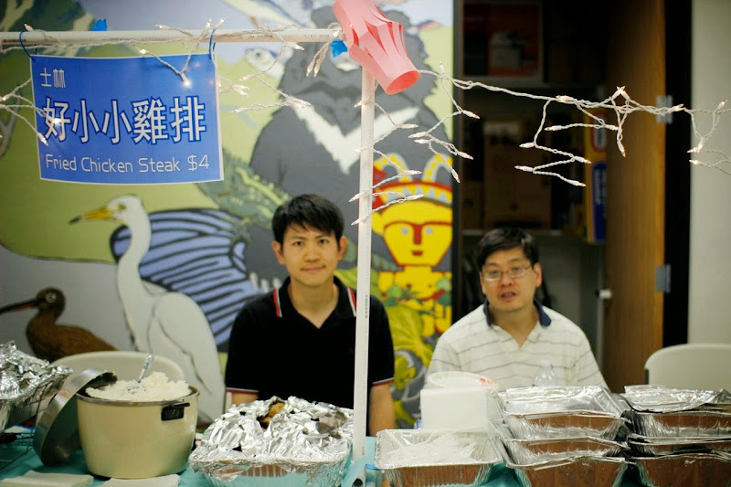2012-07-28 Night Market - photo12.jpg