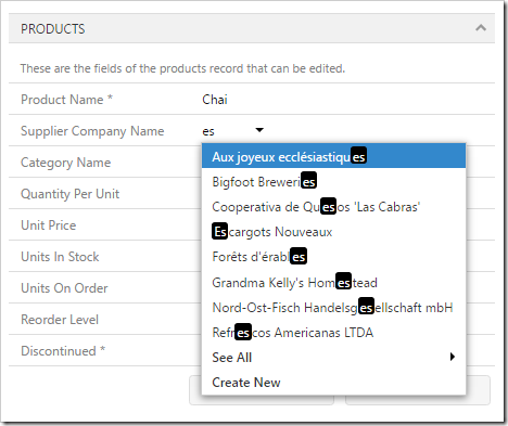 The Supplier Company Name lookup now matches the auto complete string anywhere in the lookup value.
