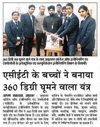 Amritsar College of Engineering and Technology, Amritsar Robolab (58).jpg