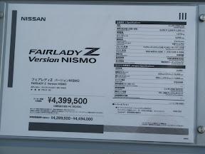 Fairlady Z Version Nismo Spec Sheet
