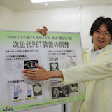 2014 Japan - Dag 3 - marjolein-IMG_0374-0240.JPG