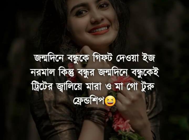 status bangla কষ্টের পিক bangla status কষ্টের পিকচার হাত কাটা পিক ঈদ মোবারক পিকচার koster pic fb status bangla