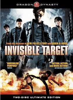 Invisible Target - Bản Sắc Anh Hùng 2007