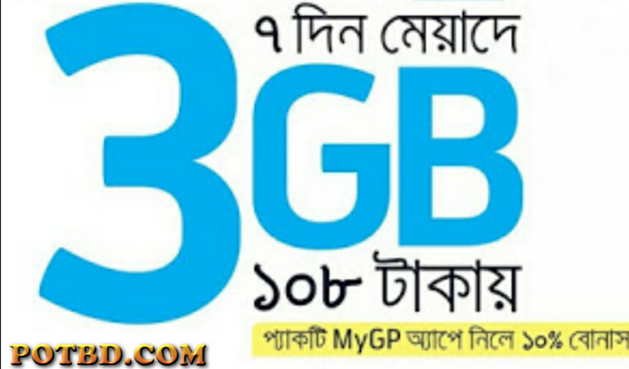 Grameenphone 3GB Internet 108tk 7 Days GP Offer 2019