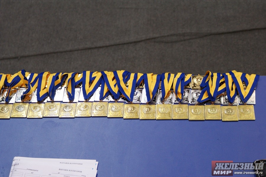 Medals - 20th Ukrainian Armwrestling Championship 2013
