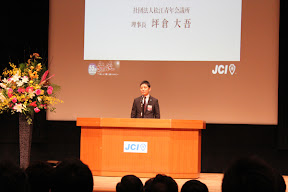 松江の坪倉理事長