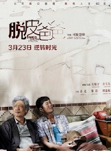 Shed Skin Papa Hong Kong Movie