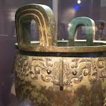 Chinese artifacts at National Palace Museum in Taipei, T'ai-pei county, Taiwan
