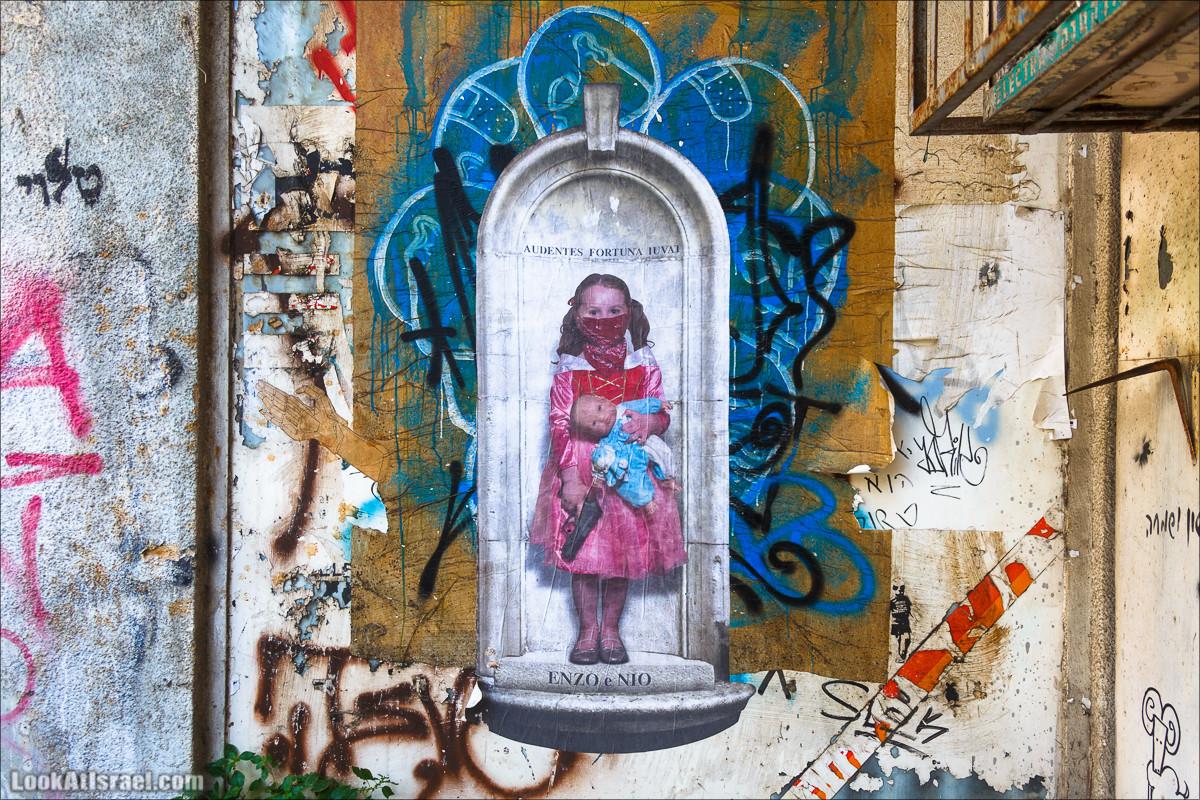 Больше чем граффити Тель-Авива