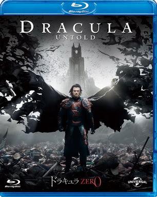 [MOVIES] ドラキュラZERO / DRACULA UNTOLD (2014)
