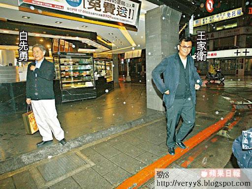 王家衛曾到台灣跟白先勇見面