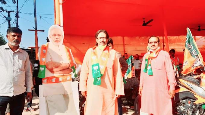 भाजपा नेता अपने हजारों समर्थकों के साथ रोड शौ सोनपुर तक किया गया