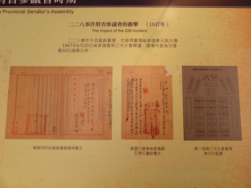 Taipei. Musee National de Taiwan et Farmer,s Market, station Jingshan - P1020851.JPG