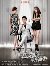 Double Sweet Wife China Drama