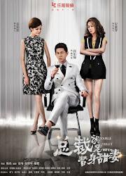Double Sweet Wife China Drama