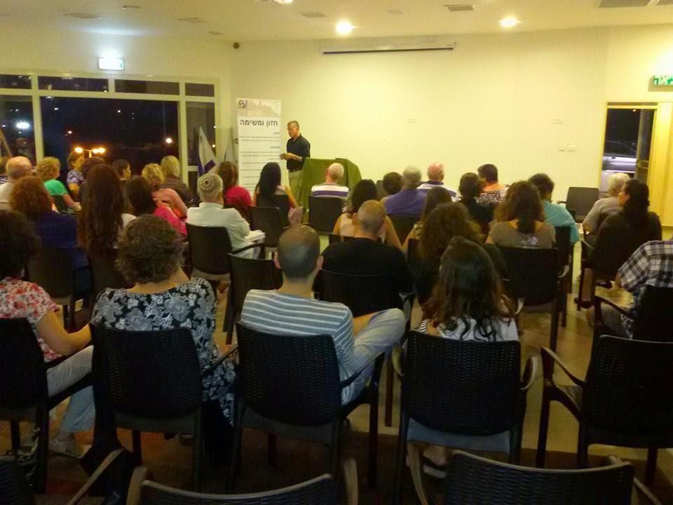 """דובר בפאנל """"ציונות בין חורבן לתקומה"""", ט' באב. Speaker at the panel """"Zionism between destruction and rebirth"""", 9 Av, 2014."""