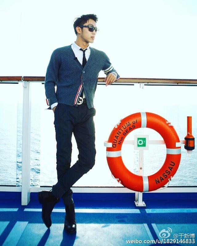 Yu Xinbo China Actor