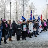 Стройные ряды участников митинга