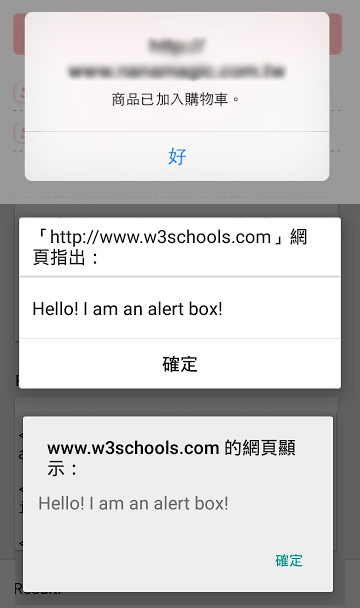 由上至下: Safari/ android browser/ chrome on android