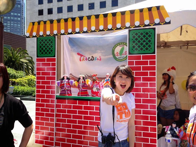 2013-05-11 Taiwanese American Cultural Festival - IMG_1465.JPG