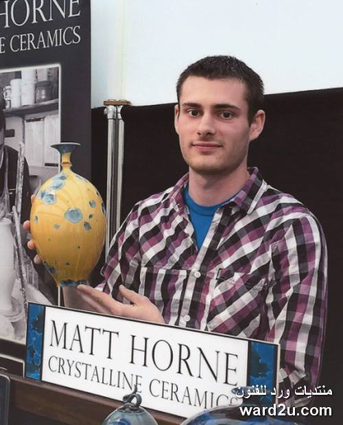 ابداعات الخزف البلورى للخزاف Matt Horne