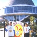 Planetario001.jpg