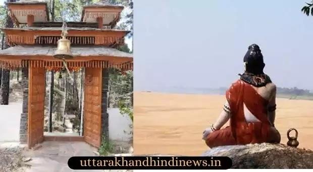 Vimaleshwar Mandir Uttarkashi: क्रोध शांति के लिया जहाँ भगवान परशुराम ने तप किया